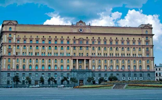Edificio del KGB enMoscú