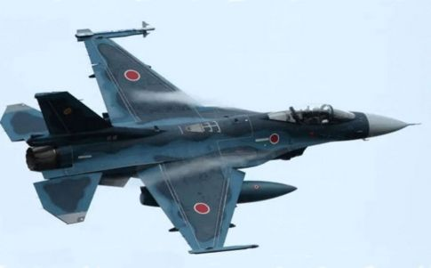 Japón se prepara frente a un ataque OVNI